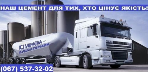 Портландцемент І -500 тара 50 кг