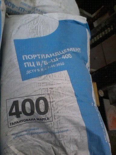 ПортландЦемент Ольшанский ПЦ М-400 (25кг) - 130 руб