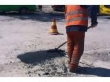 Поточный ремонт (ямочный ремонт)(цену уточняйте)
