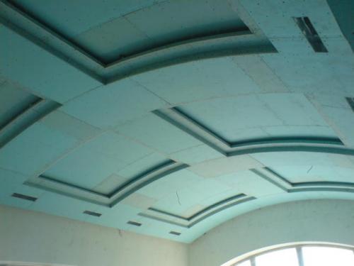 потолки из гипсокартона . http://alexxgeps. ibud. ua/