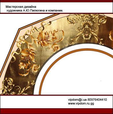 Позолота сусальным золотом, сусальное золочение лепнины, мебели, ковки и других предметов интерьера