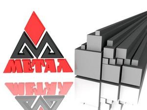 ПП Метал квадрат стальний від 8*8 мм