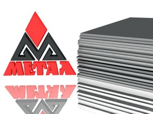 ПП Метал пропонує лист стальний просічно-витяжний товщиною 4 мм