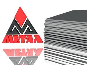 ПП Метал пропонує лист стальний рифлений товщиною 4 мм