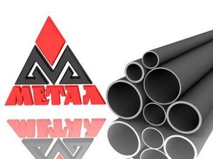 ПП Метал пропонує труби водогазопровідні від 15 мм