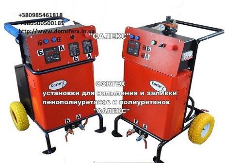 Фото 1 Обладнання для напилення та заливки пінополіуретану ППУ від 18000 грн 326923