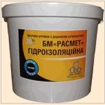 Праймер грунт (на водной основе, орган. растворитель)