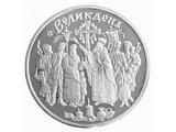 Фото  1 Праздник Пасхи серебро монета Украины 10 грн 2003 1973150