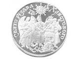Фото  1 Праздник Рождества Христова в Украине серебро монета 10 грн 2002 1973151