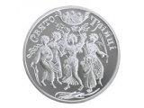Праздник Троицы монета 5 грн 2004
