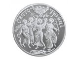 Фото  1 Праздник Троицы монета 5 грн 2004 1879422