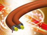 Предизолированные трубы для гелиосистем