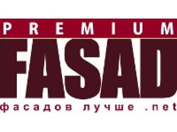 Premiumfasad