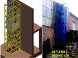 Фото  1 Грузовые ПРИСТЕННЫЕ подъемники (лифты) - выгодные помощники в производстве г/п 500 кг. МОНТАЖ. г.Черкассы 2145918