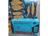 утеплитель под мокрую штукатурку базальтовая вата теплоизоляция термолайф приват фасад 115 плотность толщина 50 мм