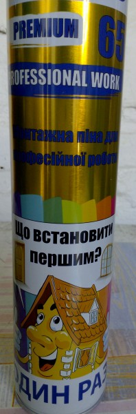 Пена монтажная PREMIUM PRO 65 L