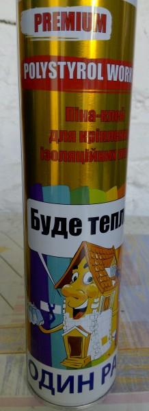 Пена клей для пенопласта PREMIUM PRO Fix (750мл.)