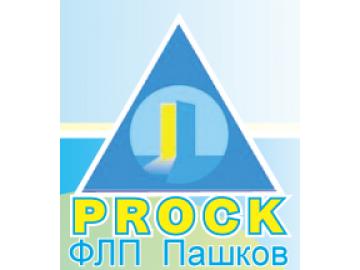 PROCK ФЛ-П Пашков В. В.