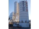 Фото 1 Продажа бетона в Броварах 318243