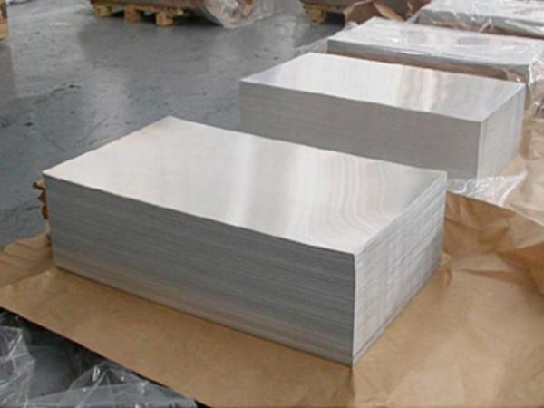 Продам лист алюм.6х1200х3000 АМг2М, порезка, доставка.