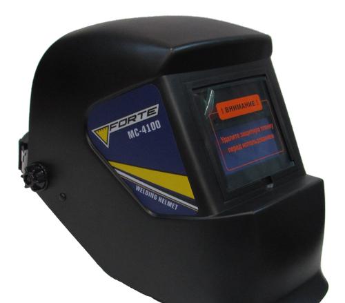 Продам сварочную маску Хамелеон Forte МС-4100
