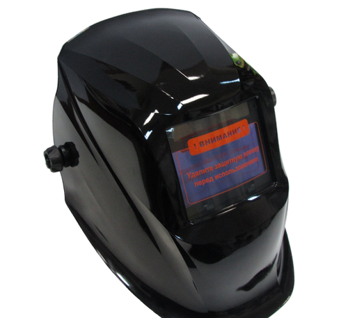 Продам сварочную маску Хамелеон Forte МС-9000