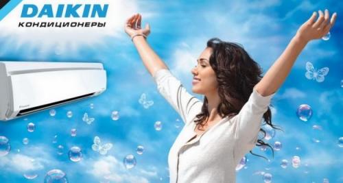 Продажа, установка и обслуживание кондиционеров DAIKIN, Mitsubishi Electric и Toshiba. Климат в зимнем саду