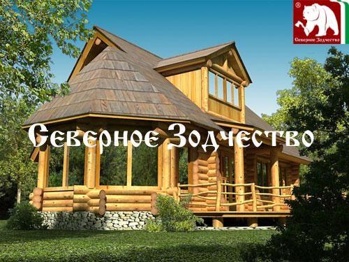 Проект сруба 3-113. Дом по проекту №3-113 (S=145 кв. м, диаметр бревна 22-24 см, высота потолков 2,8 м) ручной рубки.