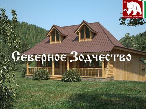 Проект сруба 3-117. Дом по проекту №3-117 (S=134 кв. м, диаметр бревна 22-24 см, высота потолков 2,8 м) ручной рубки.