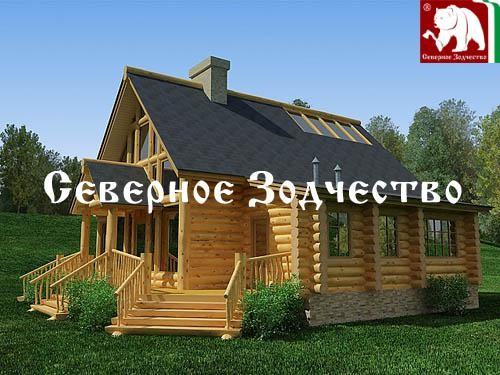 Проект сруба 3-144. Дом по проекту №3-144 (S=150 кв. м, диаметр бревна 22-24 см, высота потолков 2,8 м) ручной рубки.