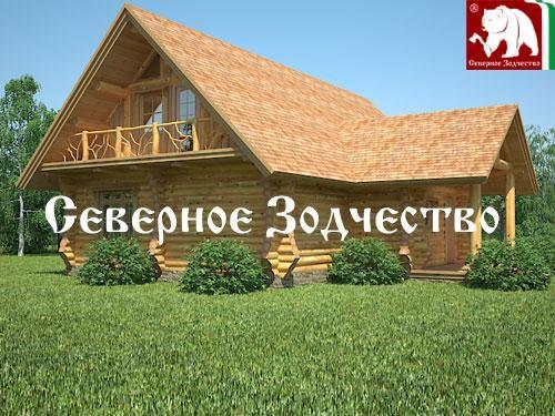 Проект сруба 3-63. Дом по проекту №3-63 (S=186 кв. м, диаметр бревна 22-24 см, высота потолков 2,8 м) ручной рубки.