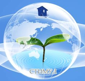 Проектирование инженерных систем: отопление, водоснабжение, канализация.