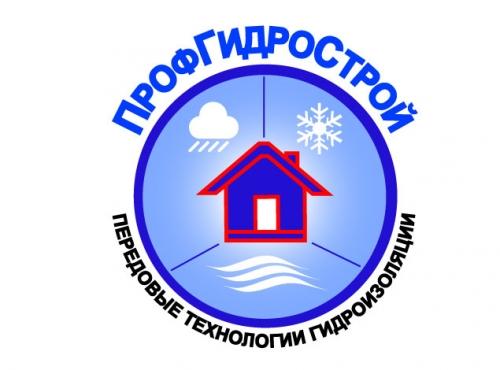 ПрофГидроСтрой, ООО