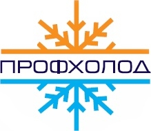 ПрофХолод, ООО