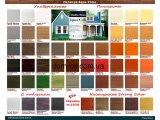 Фото  1 PROFI-Facade Lasur (лессирующий антисептик) для деревянных фасадов Бионик Хаус 2,8л 2270399