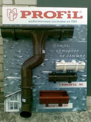 PROFiL – сборная водосточная система из ПВХ, произведенная в Польше