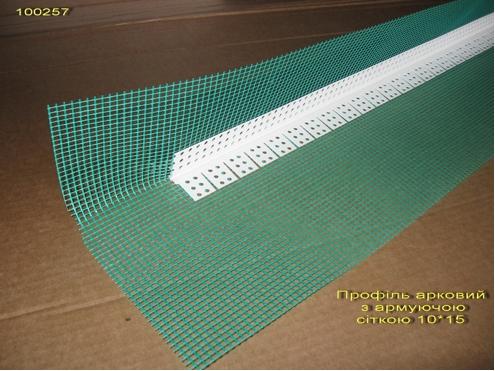 Профиль арочный с армирующей сеткой (профіль арковий з армуючою сіткою)