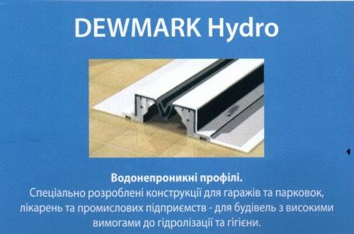 Профиль Дьюмарк: для гаражей и паркинга, больниц и промышленных предприятий.