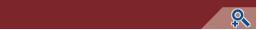 Профиль для кафельной плитки ПВХ WIMAR (7 мм -8 мм )(9 мм -10 мм ) наруж. , внутр. бордовый