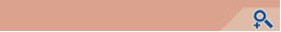 Профиль для кафельной плитки ПВХ WIMAR (7 мм -8 мм )(9 мм -10 мм ) наруж. , внутр. розовато - беж. темный