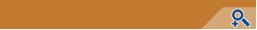 Профиль для кафельной плитки ПВХ WIMAR (7 мм -8 мм )(9 мм -10 мм ) наруж. , внутр. красно-коричневый