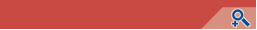 Профиль для кафельной плитки ПВХ WIMAR (7 мм -8 мм )(9 мм -10 мм ) наруж. , внутр. красный