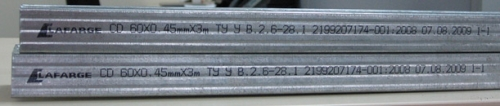 Профиль LAFARGE UD-27 0,45 мм