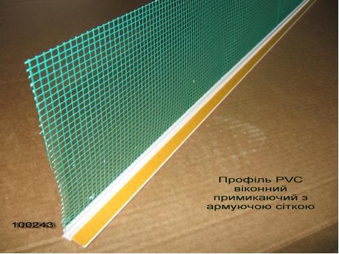 Профиль PVC оконный с армирующей сеткой (профіль віконний з армуючою сіткою)