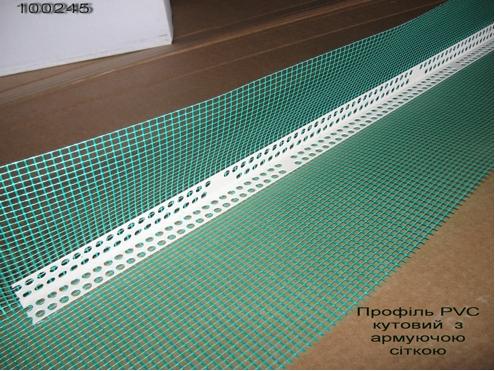 Профиль PVC угловой с армирующей сеткой (профіль кутовий з армуючою сіткою)