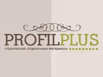 Профильплюс