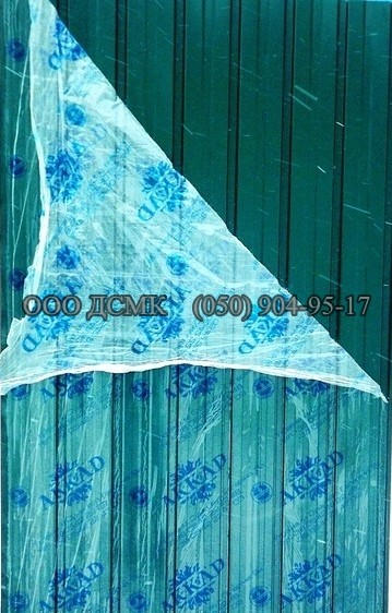 Профлист на забор- В НАЛИЧИИ - НЕ НАДО ЖДАТЬ! Листы по 2 м,1.8м и 1,5м в пленке!Цвета: шоколад, зеленый, вишня, синий.