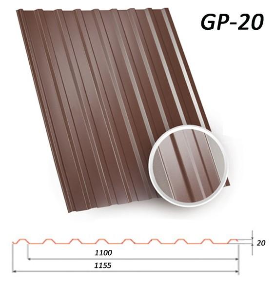 Профнастил ГП-20 mat 0.45 U. S. Steel (slovenia) от Битте от Битте