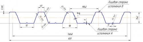 Профнастил кровельный Н-75 окрашенный 0,5