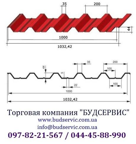 Профнастил кровельный ПК-45 0,45 Глянец, Украина (МиП). Уместен разумный торг!